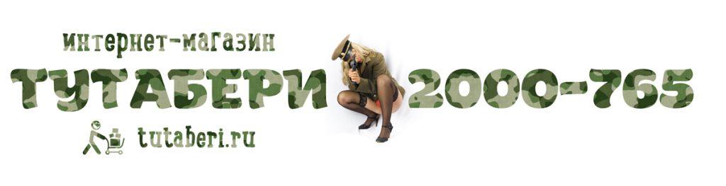logo 23 февраля