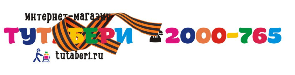 logo 9 мая